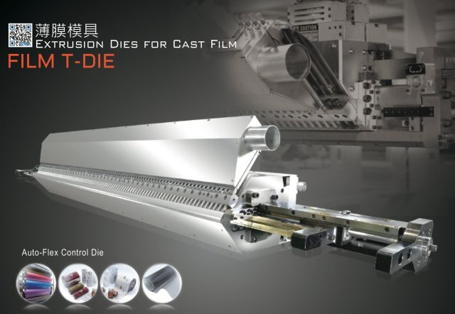 Extrusion die cast film