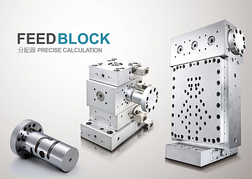 GMA feedblock