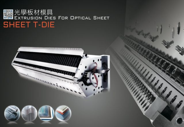 extrusion die optical sheet